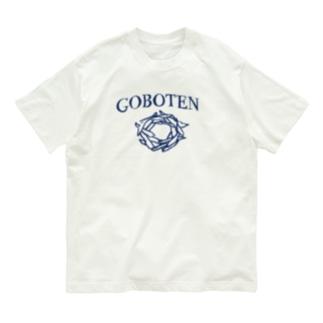 ゴボ天 Organic Cotton T-Shirt