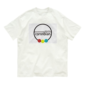 coronblan Organic Cotton T-shirts