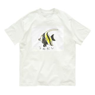 角田氏のツノダシ Organic Cotton T-shirts