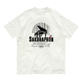 レトロ ピアノ AD Organic Cotton T-Shirt