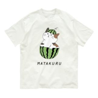 にゃんこスイカ Organic Cotton T-shirts