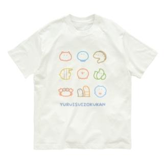 ゆるいすいぞくかん(カラフル) Organic Cotton T-shirts