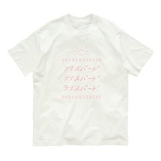 ライスバード ピンク Organic Cotton T-shirts