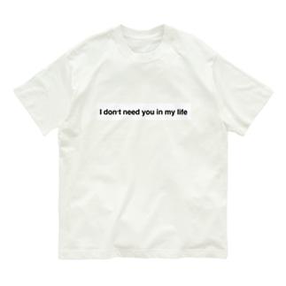 あいどんにーじゅーいんまいらいふ Organic Cotton T-shirts