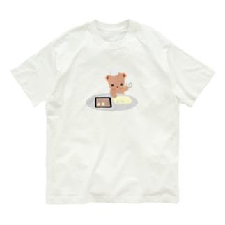 ほぼ動物園のクッキーとクマさん Organic Cotton T-Shirt