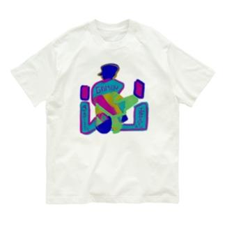 急いでる人T Organic Cotton T-shirts