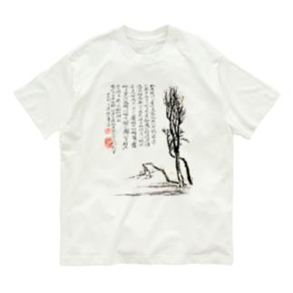 明のための風景 Organic Cotton T-shirts