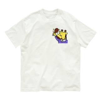 おにくだいすき!きぢんちゃん! Organic Cotton T-shirts