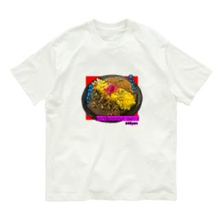 pork&coconut カレー Organic Cotton T-shirts