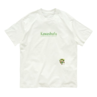 かわいい主婦の1日 ボタニカル柄4 Organic Cotton T-shirts