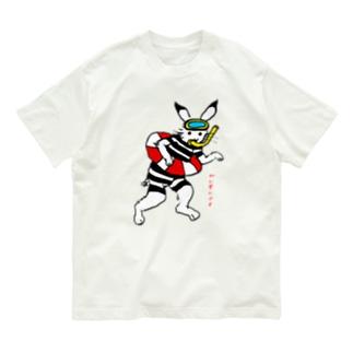 かいすいよく Organic Cotton T-shirts