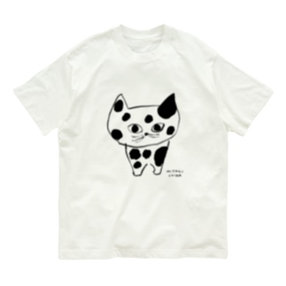 牛柄ねこ Organic Cotton T-Shirt