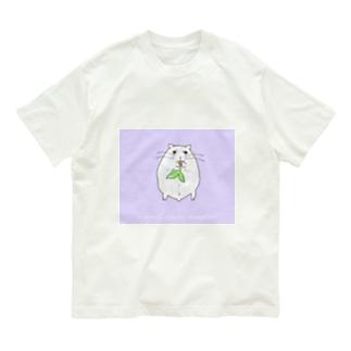 パールホワイトハムスター (パープル) Organic Cotton T-shirts