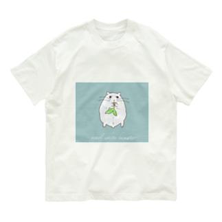 パールホワイトハムスター (ブルー) Organic Cotton T-shirts