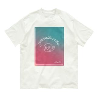 野生に帰りたい Organic Cotton T-shirts