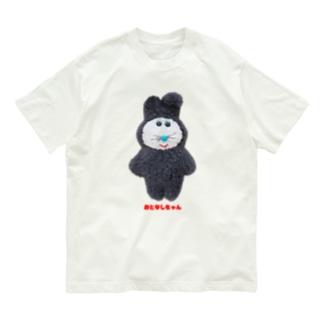 おとなしちゃん Organic Cotton T-shirts