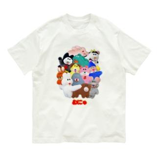むにゅのニュープクーズ Organic Cotton T-shirts