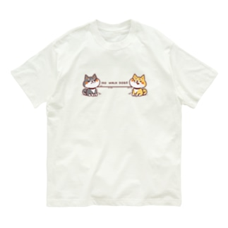 NO WALK DOGS Organic Cotton T-shirts