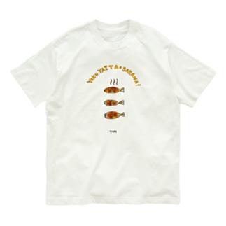 よく焼いたお魚くん Organic Cotton T-shirts