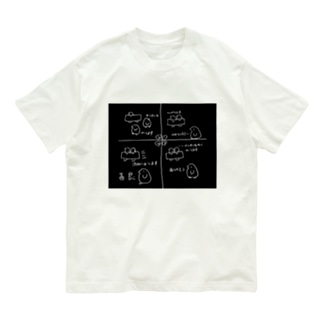 ペンギンバス善良 Organic Cotton T-Shirt