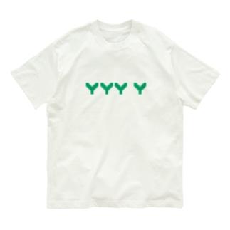 くさはえる 草生える 草 www Organic Cotton T-shirts