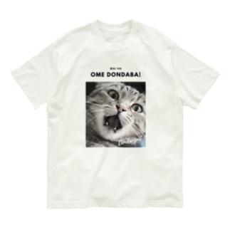どんだば Organic Cotton T-shirts