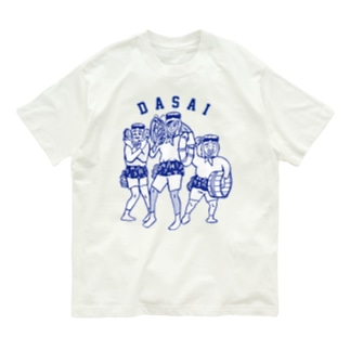 AMACHAN(オーシャンブルー) Organic Cotton T-shirts