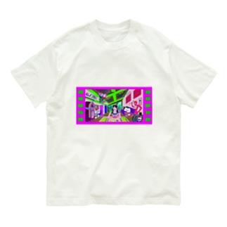 とある未来の生活 Organic Cotton T-shirts