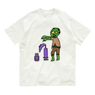 ゾンビ&謎の薬 Organic Cotton T-shirts