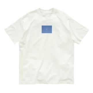 月🌓2 Organic Cotton T-shirts