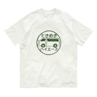 みーまる@ときめきハイエースのときめきハイエース Organic Cotton T-shirts