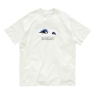 知識は水だ Organic Cotton T-shirts