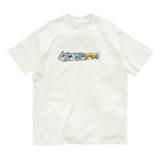 大集合 Organic Cotton T-shirts