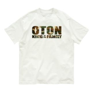 家族王 おとん Organic Cotton T-shirts