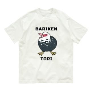 バリケン → トリ Organic Cotton T-shirts