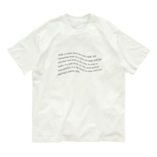 牛乳製造方法英文 Organic Cotton T-shirts