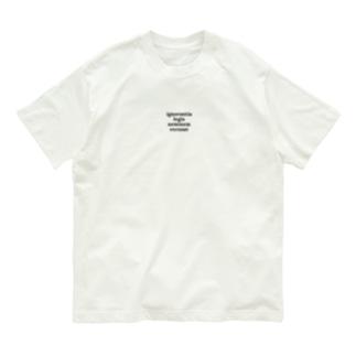 法の不知は許さず Organic Cotton T-shirts