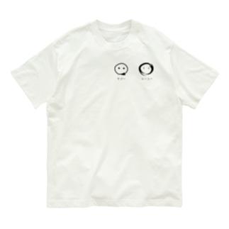 ヤジーとルーシー →← Organic Cotton T-Shirt