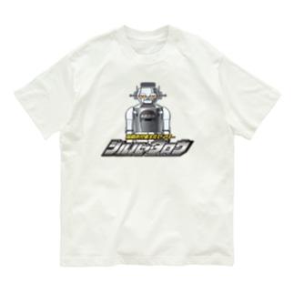 シルバータロウ Organic Cotton T-shirts