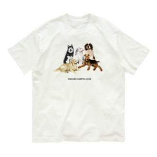 大きい犬たち Organic Cotton T-Shirt