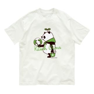 SAVE PANDA Organic Cotton T-shirts