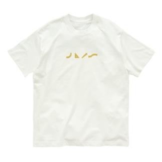 ものさしYL Organic Cotton T-Shirt