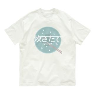 炊きたて Organic Cotton T-shirts