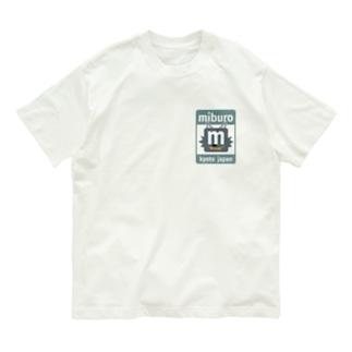 ステッカーロゴ(グレー) Organic Cotton T-shirts
