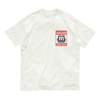 ステッカーロゴ(レッド) Organic Cotton T-shirts