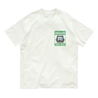 ステッカーロゴ(グリーン) Organic Cotton T-shirts