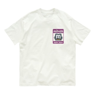 ステッカーロゴ(パープル) Organic Cotton T-shirts