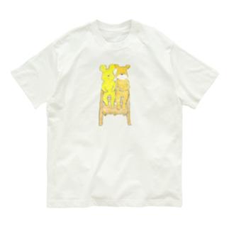 椅子におさまる二匹の子グマ Organic Cotton T-shirts