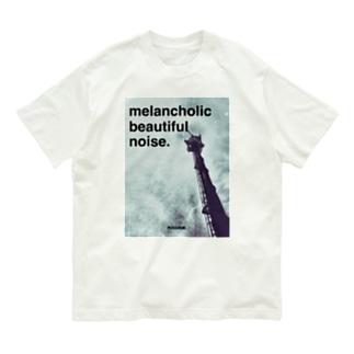 melancholic beautiful noise. Organic Cotton T-shirts