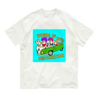 目的地はどこTシャツ Organic Cotton T-shirts